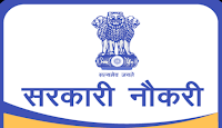 Sarkari Naukri - Oil and Natural Gas corporation ONGC - 785 Different posts - APPLY NOW