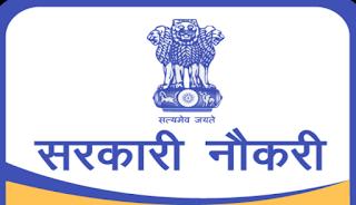 Sarkari Naukri - Transmission Corporation of Andhra Pradesh Limited APTRANSCO - 171 Engineer Posts - APPLY NOW