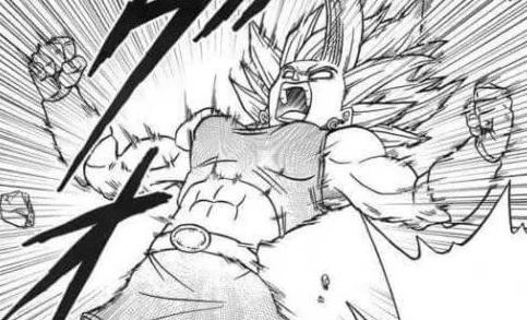 Dragon Ball Super Manga 38 Español
