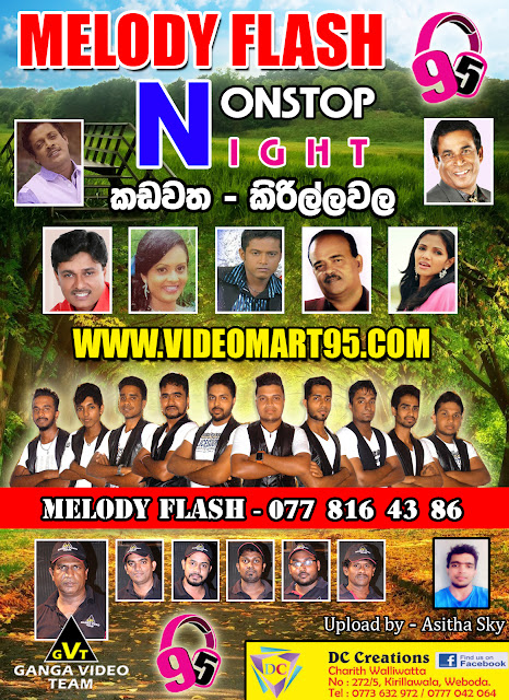 MELODY FLASH NONSTOP NIGHT KADAWATHA KIRILLAWALA