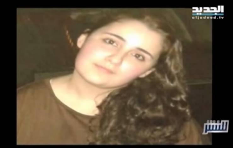 """ابنةُ الـ16 عاماً قُتلت في عزاءِ والدها!  والمفاجأة كانت """"الفاعل""""!"""