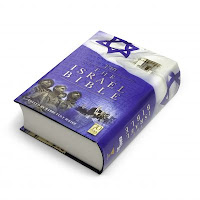 https://www.israel365.com/store/the-israel-bible/israel-bible-70th-anniversary-hardcover-edition/?utm_source=tib_website&utm_medium=website&utm_campaign=tib_koren