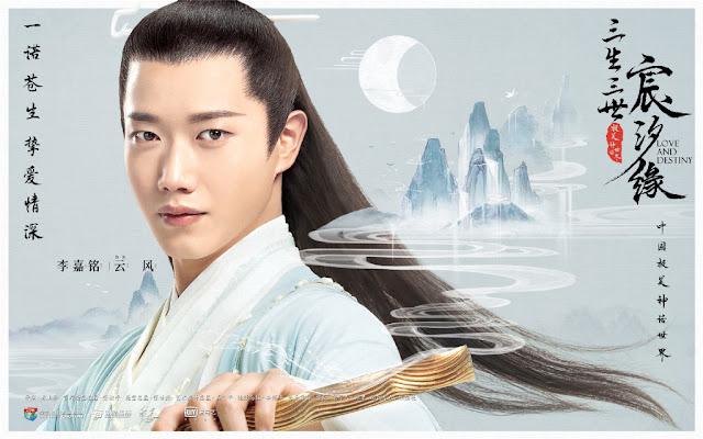 Love and Destiny xianxia Li Jiaming