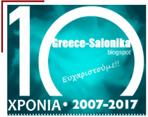 10 χρόνια Greece-Salonika!
