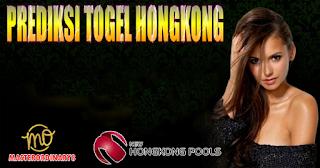 Prediksi Togel Hongkong 24 Desember 2017
