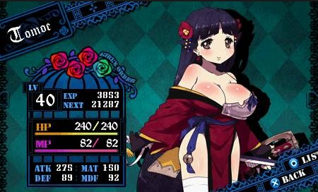 Download Criminal Girls Japan ISO PPSSPP
