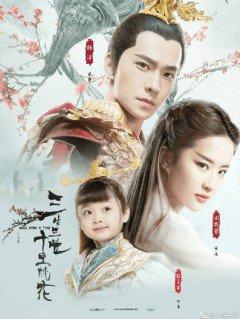 Tam Sinh Tam Thế Thập Lý Đào Hoa / Bản Điện Ảnh - Three Lifetimes Peach Blossom (2017) | Full HD VietSub Thuyết Minh