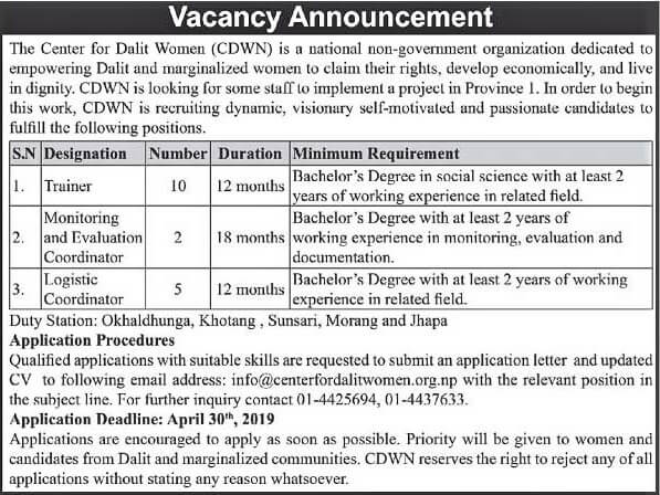 Vacancy Announcement from Center for Dalit Women (CDWN)