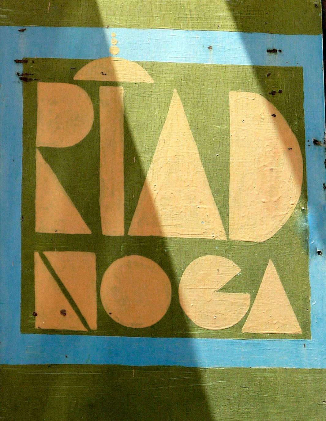 Riad Noga Sign
