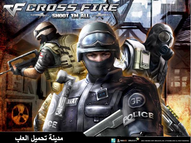 تحميل لعبة كروس فاير للكمبيوتر برابط مباشر مضغوطة download crossfire game