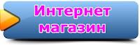 http://1323561.shop.faberlic.com/