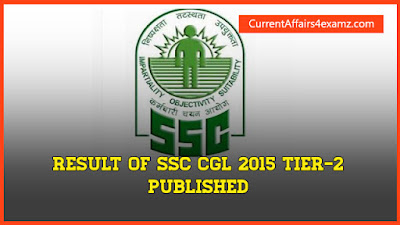 Result of SSC CGL 2016
