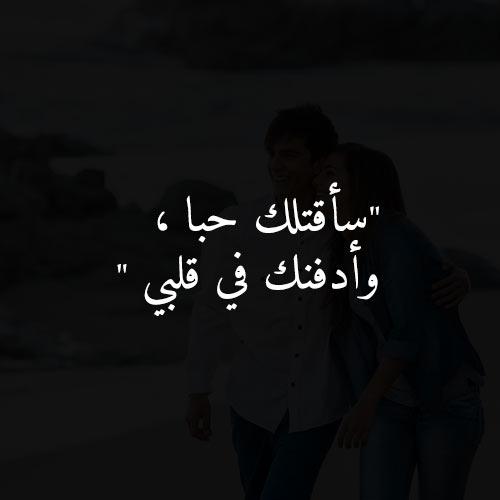 رسائل حب مصرية