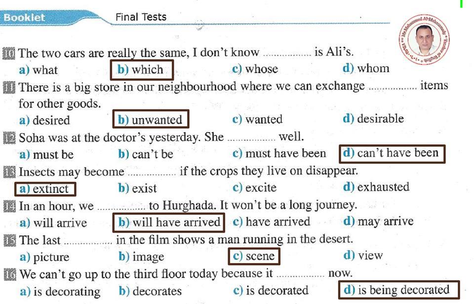 نماذج أسئلة امتحان اللغة الانجليزية للصف الأول الثانوى مايو 2019 من الوزارة 3