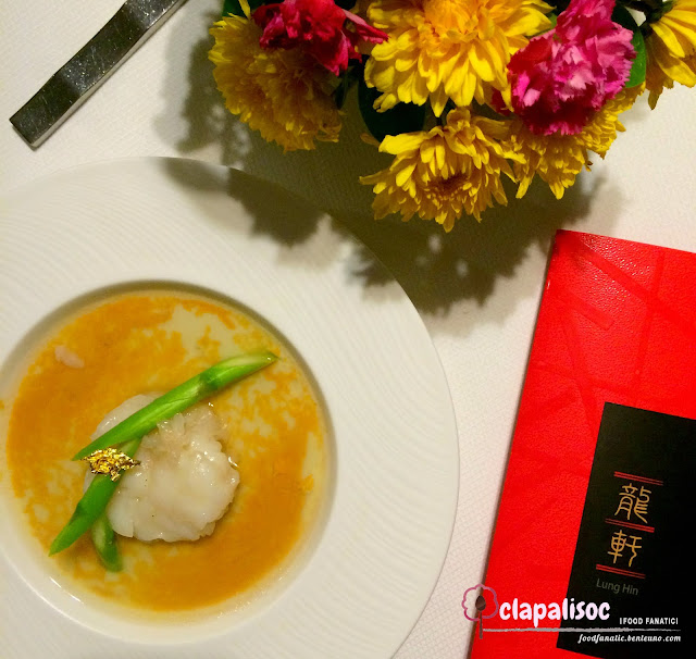 Steamed King Prawn with Steamed Egg