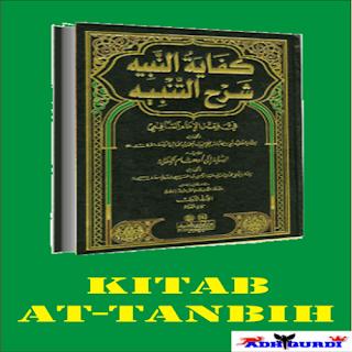Akhirnya Khatam Juga Kitab At-tanbih Karya Syekh Abu Ishaq Ssy Syairazi al Fairuzabadi