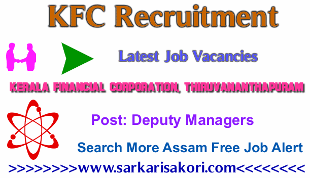 KFC Recruitment 2018 Deputy Managers