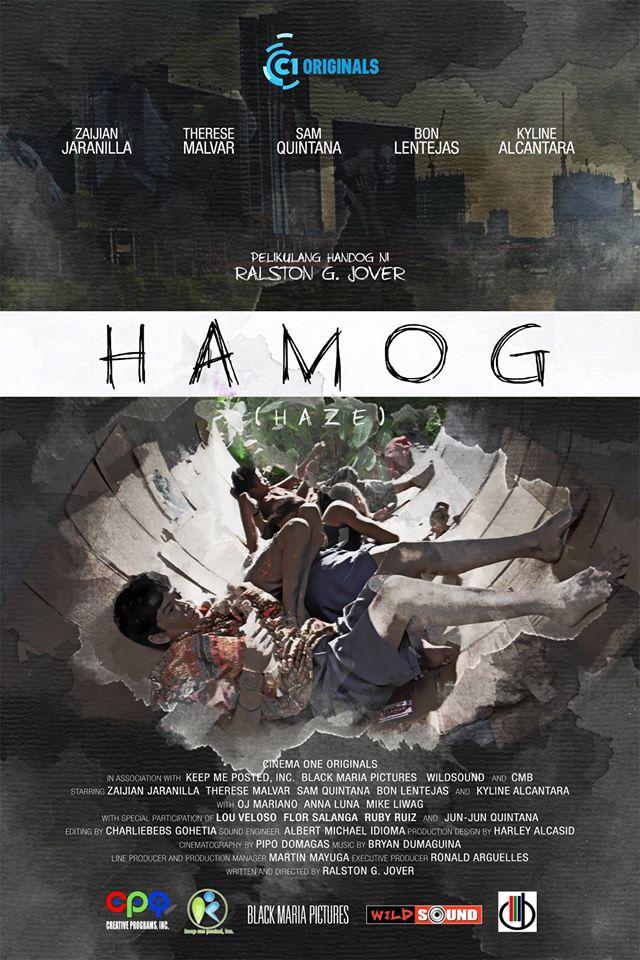 watch filipino bold movies pinoy tagalog poster full trailer teaser Hamog