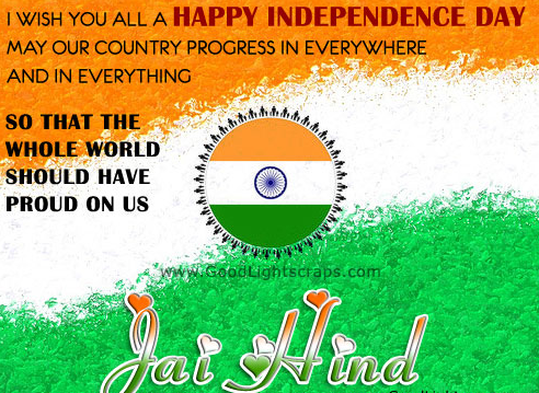 Latest 15th August Independence Day Status And 15th August Status In Hindi For Whatsapp And Facebook