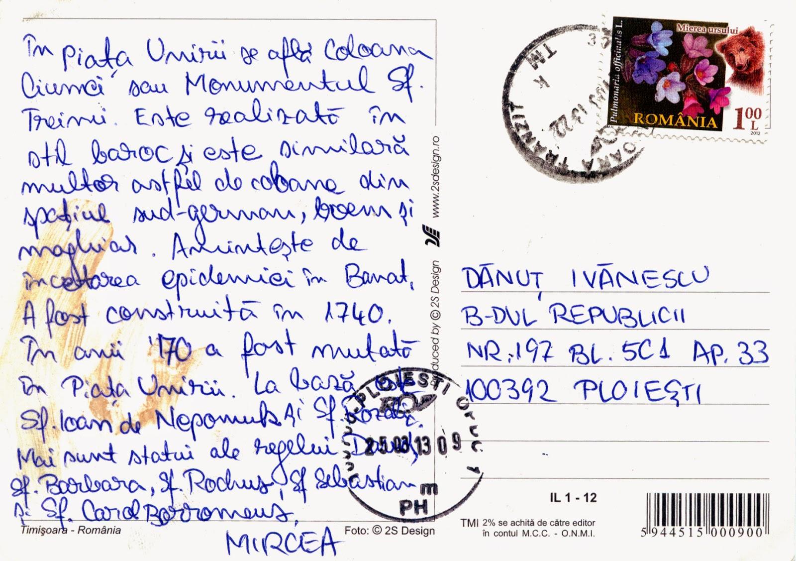 WORLD, COME TO MY HOME!: 1348-1351, 2681, 2682, 3070 ROMANIA