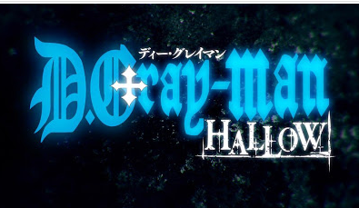 Download Anime D.Gray-man Hallow Subtitle Indonesia Batch