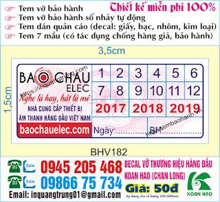 In tem bể tại Tiền Giang