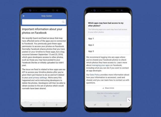 Facebook image API