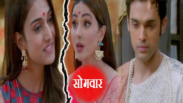Kasauti Zindagi Ki 2: Prerna's pregnancy to stun Anurag, the big fat day to decide their love fate