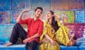Aastha Gill, Sachin Sanghvi, Jigar Saraiya, Divya new song Sweetheart Hindi Best Hindi film Kedarnath movie 2018
