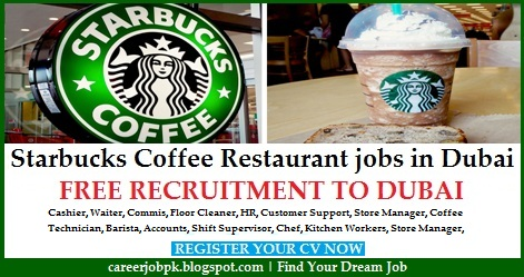 Starbucks jobs in Dubai UAE