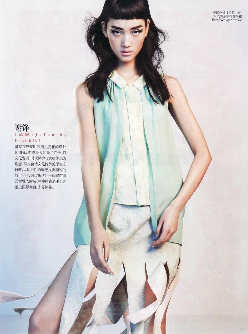 May 2013 Fashion Magazine Covers: ASIAN MODELS BLOG: EDITORIAL: Lina Zhang In Vogue China