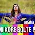 Tumi Kore Bolte Pari Lyrics - Imran & Nancy Bangla Song