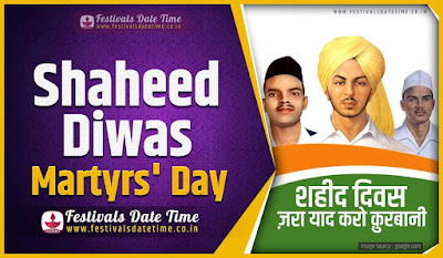 2022 Shaheed Diwas Date and Time, 2022 Shaheed Diwas Schedule and Calendar
