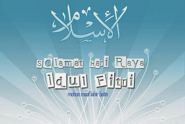Contoh Teks Pidato Hari Raya Idul Fitri
