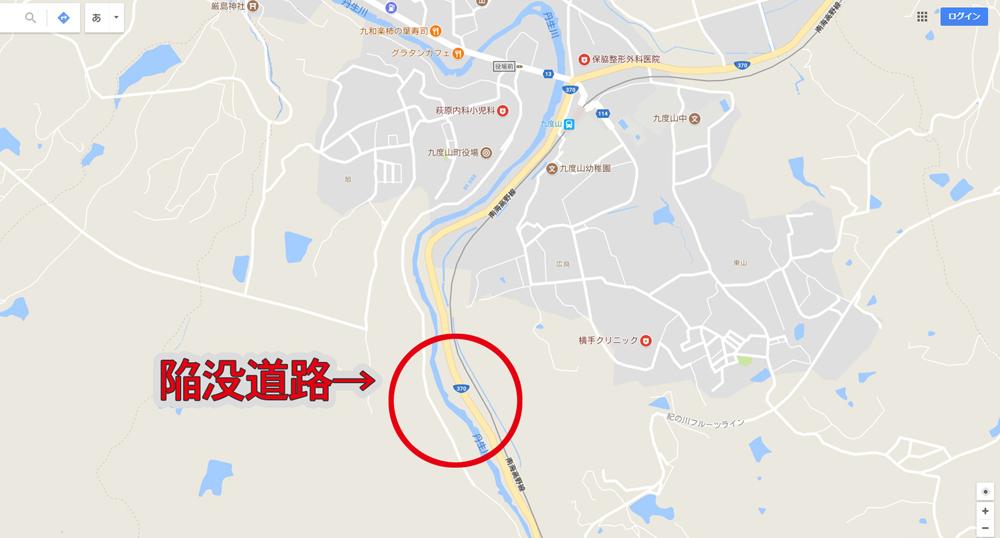 九度山チャンネル・ブログ: 台風21号の爪痕激しく・・・(和歌山 ...