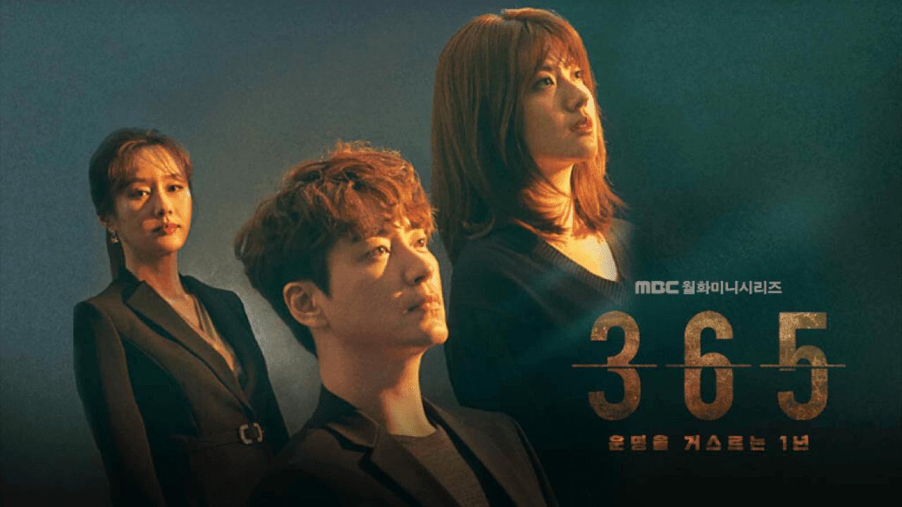 Nonton Download 365: Repeat the Year (2020) Sub Indo