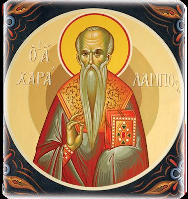 http://panagia-ierosolymitissa.blogspot.gr
