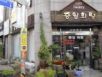art street gwangju