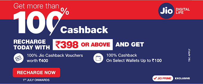 Jio Get More Than 100 Percent Cashback Offer On Paytm,Amazon,PhonePay,Mobikwik And other Wallet...