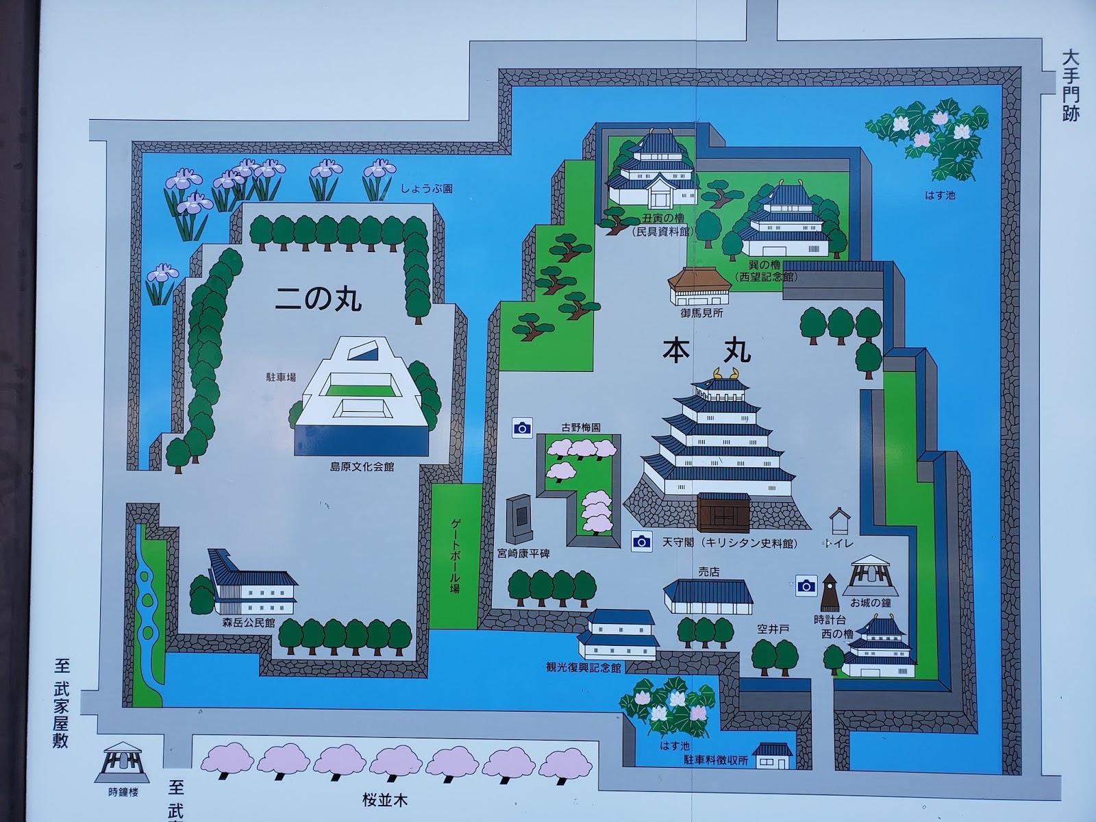 島原城 マップ