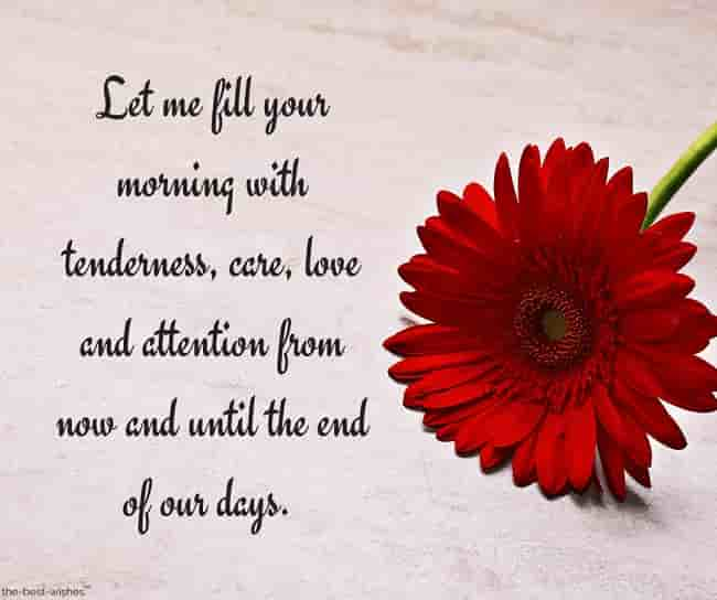 good morning text messages for her with red flower