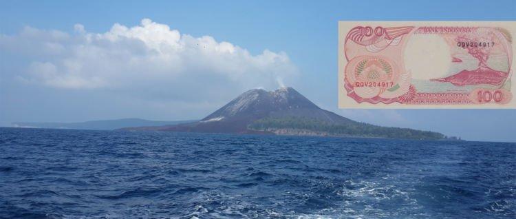 Keindahan Indonesia Yang Terlukis di Lembaran Uang Kertas Rupiah