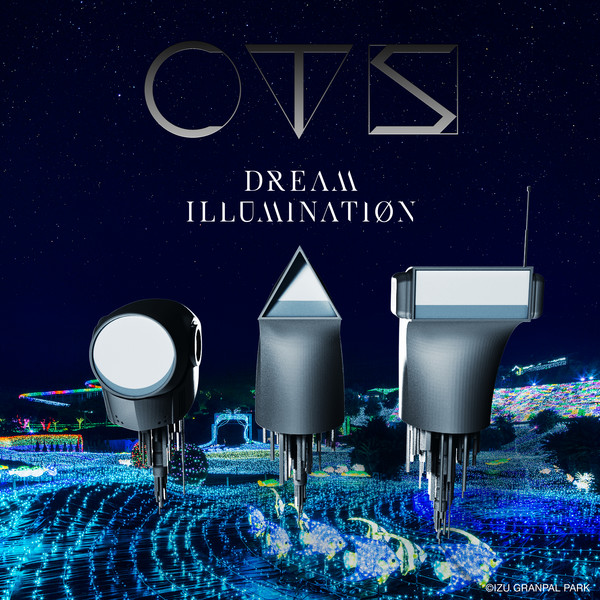 [Album] CTS - DREAM ILLUMINATION (2016.03.18/RAR/MP3)
