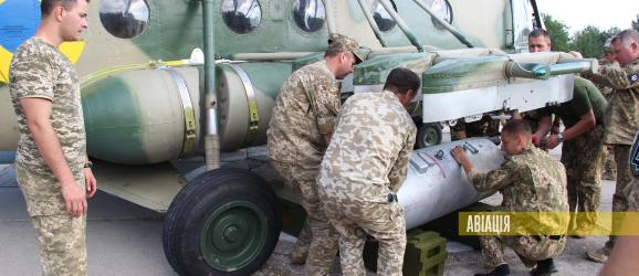 Проведено державні випробування дослідного зразка 80-мм некерованої авіаційної ракети «Оскол»