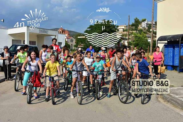 Ποδηλατάδα στα Πυργιώτικα Ναυπλίου για παιδιά από 5 έως 95 χρονών