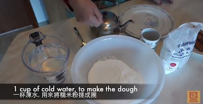 簡單傳統【姜汁湯圓】做法 !很親切 很有媽媽的 Feel!