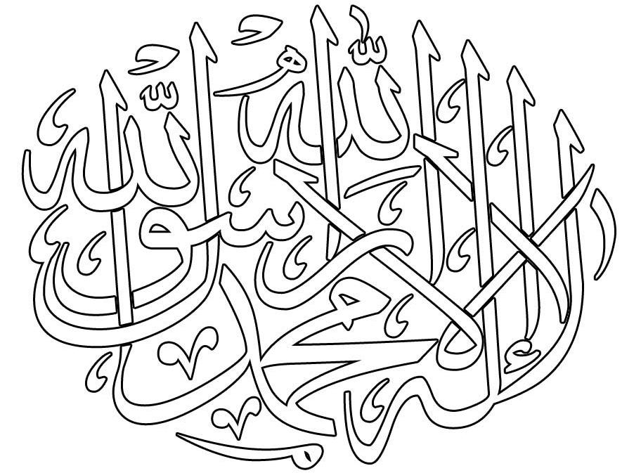Gambar Mewarnai Kaligrafi - 1