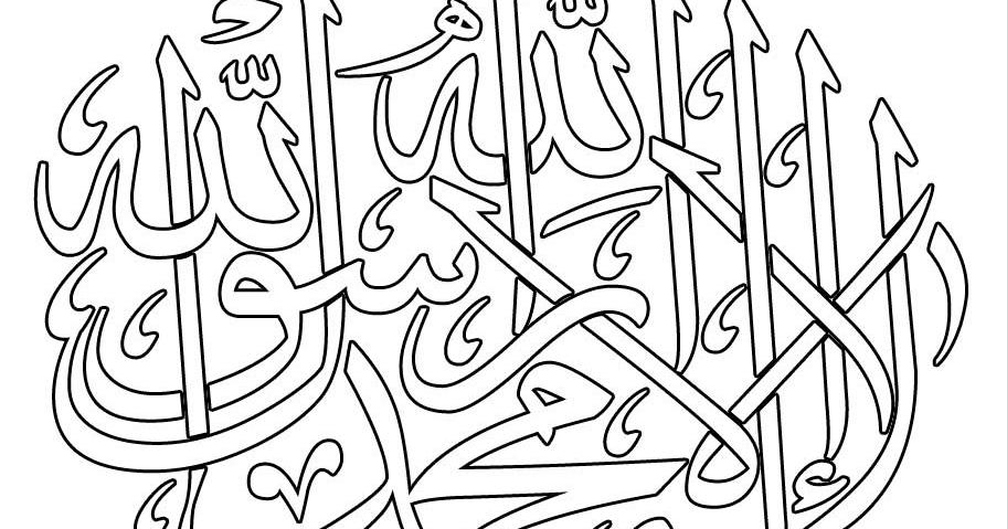 Izarnazar Gambar Untuk Mewarnai Kaligrafi