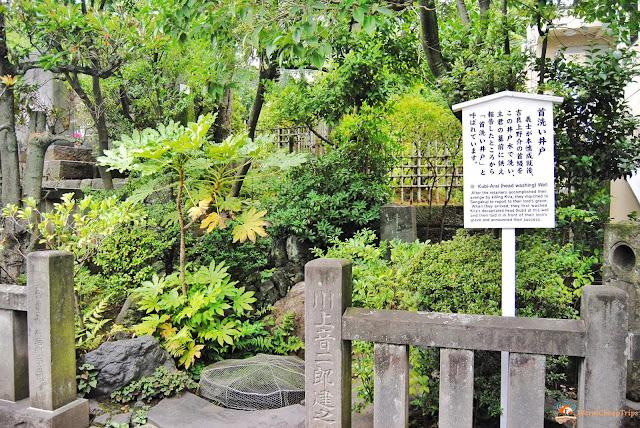 Sengakuji, 47 ronin, tempio 47 ronin, storia 47 ronin, cosa vedere a tokyo, tokyo oltre le zone turistiche, samurai, tokyo samurai