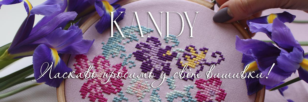 KANDY  Журнал